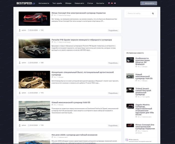 автомобильные новости и фото Bmw и Mercedes